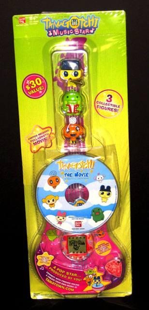 Tamagotchi Music Stars Guitar Shaped Package DVD Figurines Lullaby